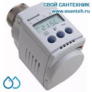 10470 Honeywell, HR40 Raumtronik с переходниками к клапанам других производителей